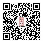 【臻秦坊】创业笔记2016.12.07